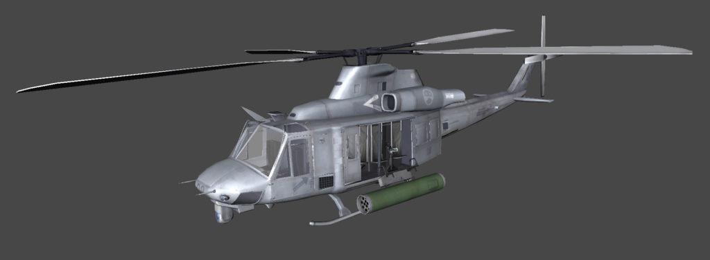 Как вызвать вертолет в Rust